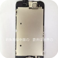 'iPhone 5' Will Pack NFC - Suggest the Leaked 'iPhone 5' Parts [Photos]