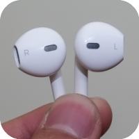 Are These The Redesigned Headphones That will ship With the iPhone 5?