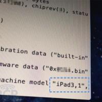 Spyshots Confirm Quad-Core iPad 3 With LTE