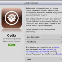 iPad 2 has Been Jailbroken on iOS 5.0.1