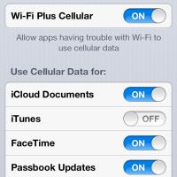 iOS 6 Beta Reveals : New Wi-Fi Plus Cellular Mode